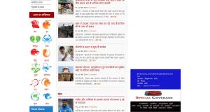 www.specialcoveragenews.in